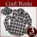 wu271 new article CRAFT WORKS check long sleeves light flannel western shirt men LIGHT FLANNEL CHECK WESTERN SHIRT banian Kraftwerk's CraftWorks