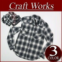 wu281 new article CRAFT WORKS on blurring check long sleeves light flannel western shirt men LIGHT FLANNEL OMBRE CHECK WESTERN SHIRT light banian Kraftwerk's American casual CraftWorks