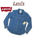 af075 brand new Levis denim Western shirt men's US line Levi's UPDATED SAWTOOTH DENIM WESTERN SHIRT AUTHENTIC STONEWASH Long Sleeve Denim workshirt Levi's