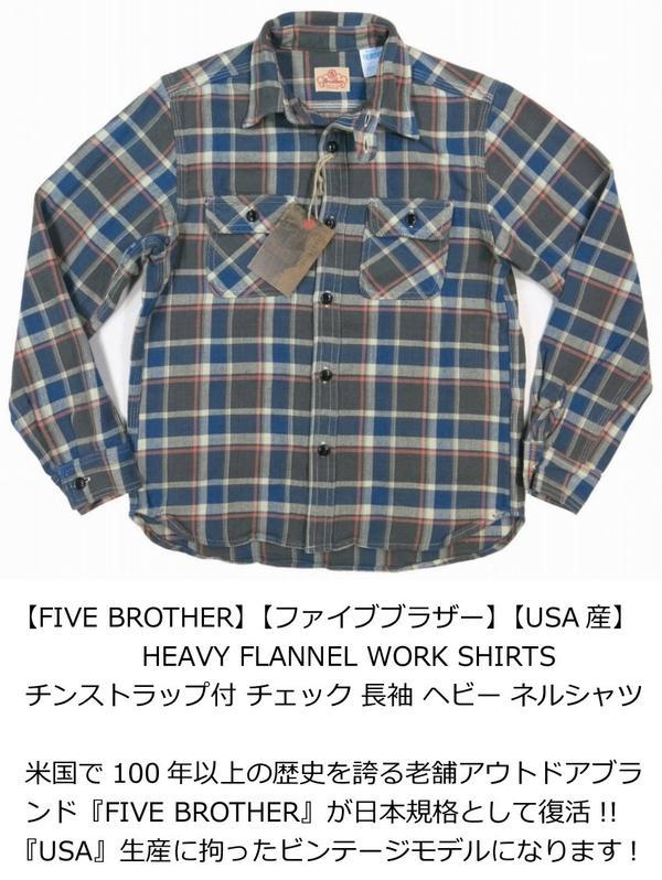 2 4 Ib822 Five Brother Usa