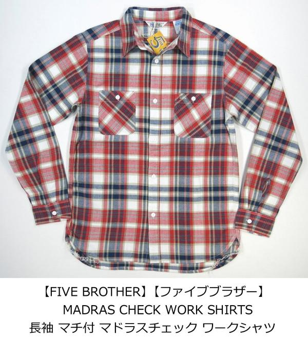 3 4 Ic151 Five Brother