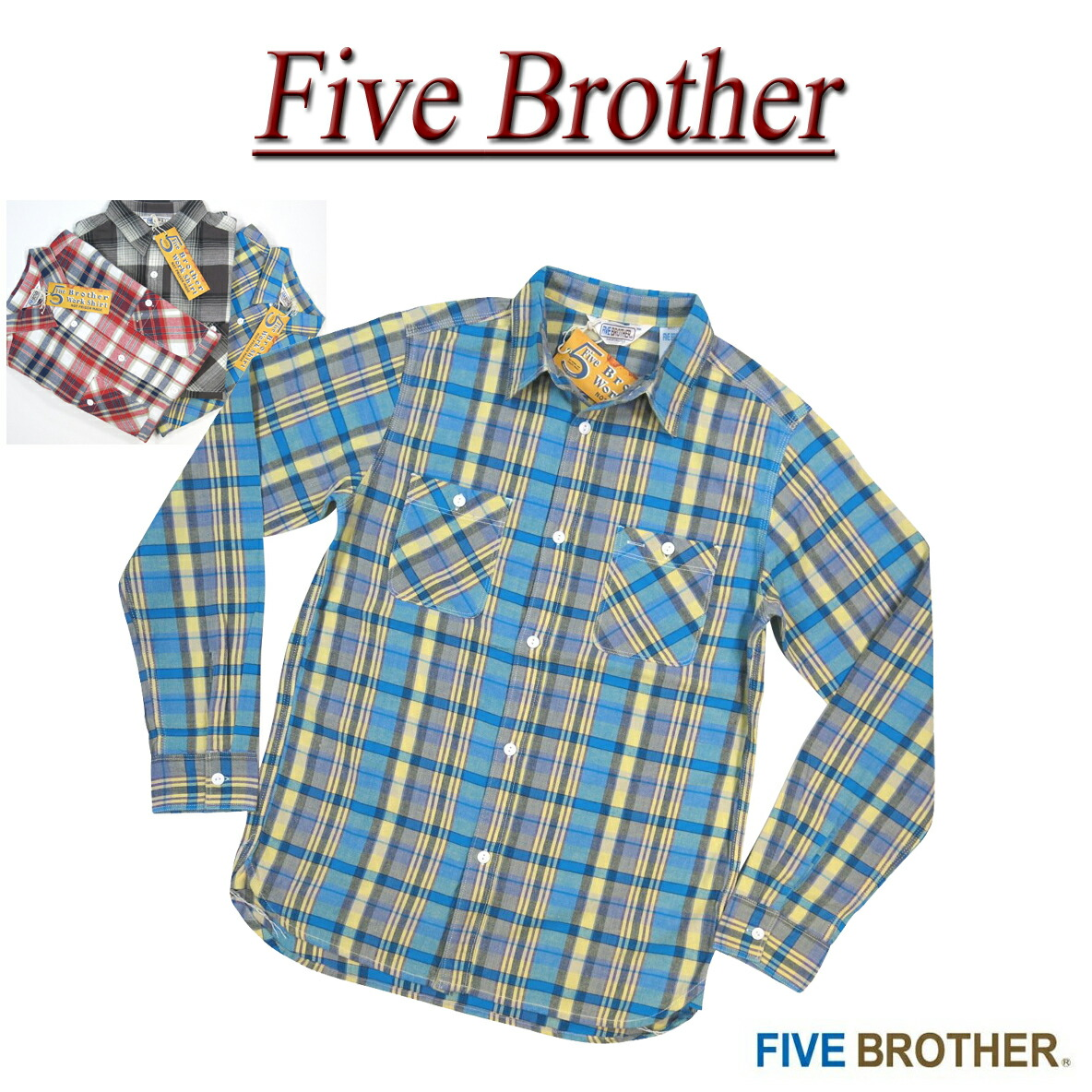 3 4 Ic153 Five Brother