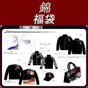 Brocade stock bags nw801 men's Nishiki