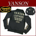 Model chain embroidery jersey top NVSZ-411 men van loss 40th ANNIVERSARY MODEL TRUCK JACKET truck jacket motorcycle station wagon loss of the 40th anniversary of ny101 new article VANSON