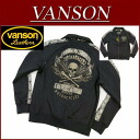 ny112 new article VANSON premature start scull cross Vaughn total embroidery python pattern reshuffling jersey top NVSZ-410 men FLYINGSKULL CROSSBONE PYTHON TRUCK JACKET long sleeves truck jacket van loss skeleton snake pattern station wagon loss