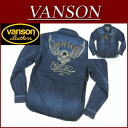 ny252 brand new VANSON flying star chain embroidery antique machining Long Sleeve Denim Western shirt NVSL-410 men's Vanson FLYINGSTAR EMBLEM DENIM WESTERN SHIRT INDIGO denim shirt Vanson