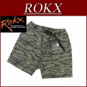rx801 new article ROKX locks TIGER SHORT Tigers tripe camouflage short pants climbing underwear rxms451 men tiger camouflage camouflage pattern American casual OUTDOOR half underwear panties