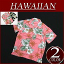 100% of wu3711 new article hibiscus floral design short sleeves rayon Hawaiian shirt men aloha Hawaii Ann shirt (there is big size!)