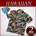 wu3717 brand new recoil carp waves dance cherry blossom short sleeve rayon 100% Japanese pattern Aloha shirts men's Aloha Aloha Hawaiian shirts Japanese (have big size!)