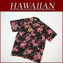 100% of wu3718 new article storm of falling cherry blossoms dance cherry tree short sleeves rayon sums pattern Hawaiian shirt men aloha sum pattern aloha Hawaii Ann shirt (there is big size!)