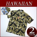 wu376 brand new leaf pattern short sleeve rayon 100% Hawaiian shirts mens Aloha Hawaiian shirt (big size there!)