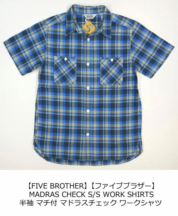 4 Ic583 Five Brother