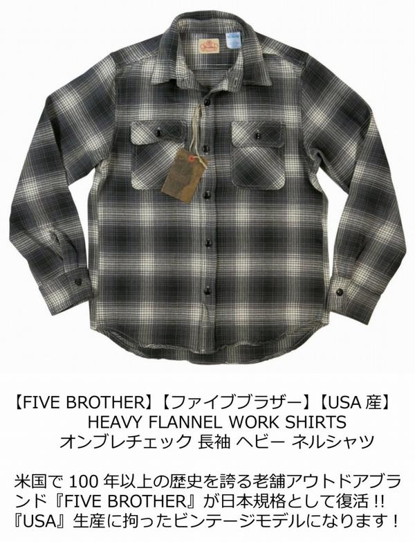 3 4 Ja101 Five Brother Usa