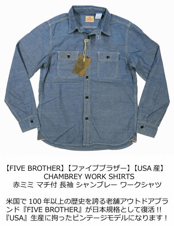 2 Ja231 Five Brother Usa