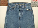 lgp702 w28 USA from Levis Levis denim 501 jeans clothes 505 U.S. thrift