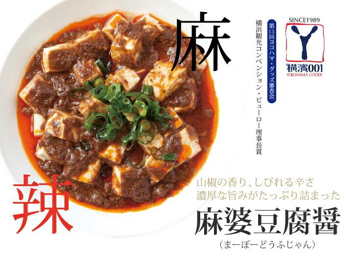http://image.rakuten.co.jp/jukeihanten/cabinet/02_prdimg/0000000266_a.jpg