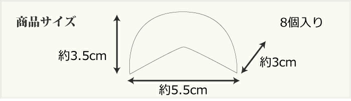 商品サイズ 約5.5cm×約3.5cm×約3cm