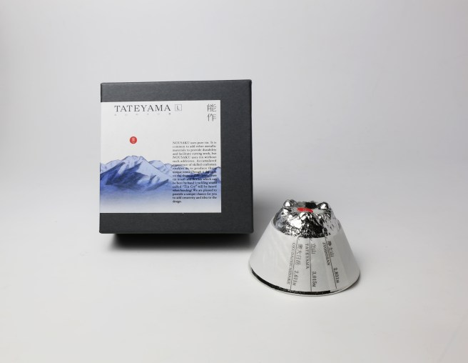 能作 立山のぐい呑 L 501283 60cc 錫
