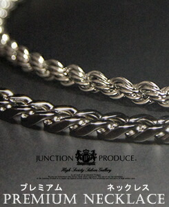 ����󥯥����ץ�ǥ塼�� JUNCTION PRODUCE JP ����󥯥���� �ͥå��쥹 ���������꡼ �������� ���å� �� �� ��