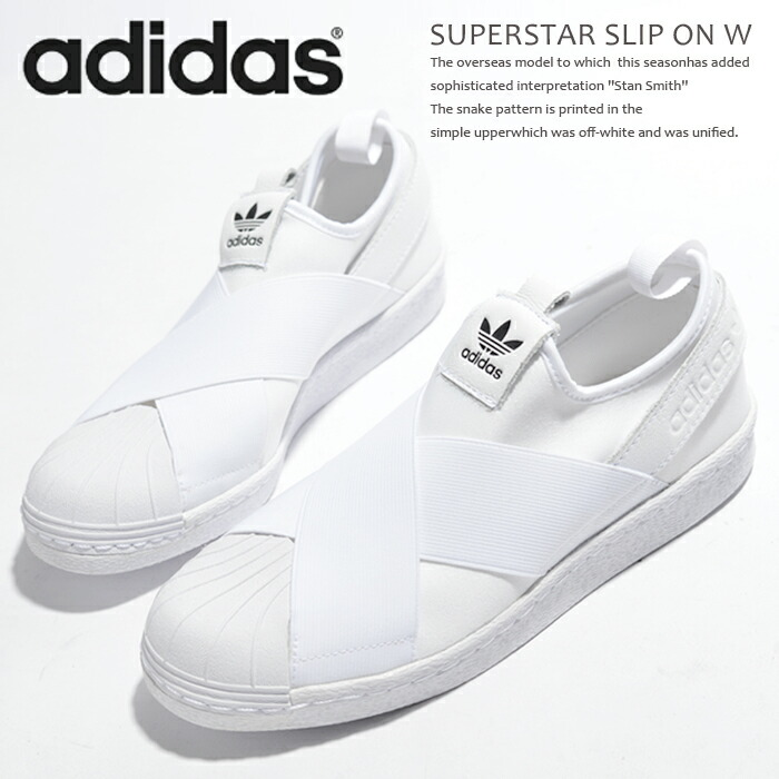 adidas superstar price malaysia