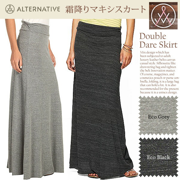 JUNGLE JUNGLE | Rakuten Global Market: AlternativeApparel grey ...