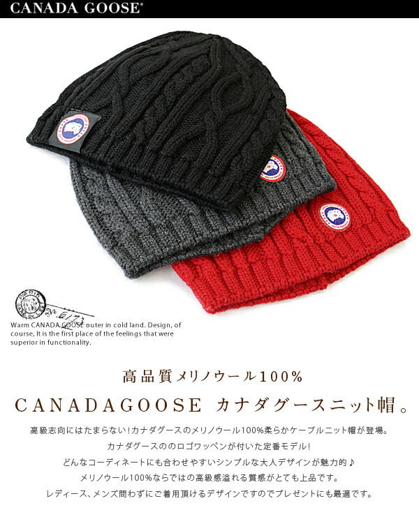 Canada Goose' Womens Merino Cable Beanie One Size, Black