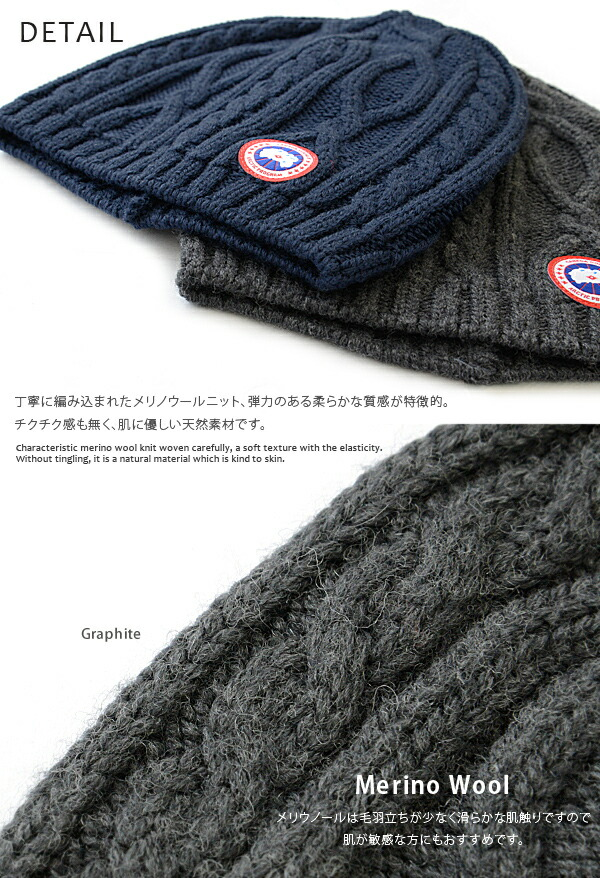 Knitting Websites Canada : Canada goose womens cable knit beanie smaakvol slochteren