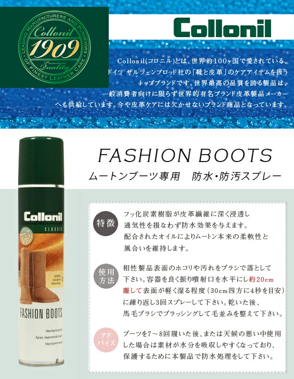 Collonil ����˥� ��ȥ�֡������ѡ��ɿ塦�ɱ� ���ץ졼 ��200ml�� �� FASHION BOOTS ��