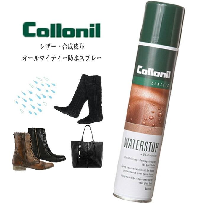 Collonil ����˥� �쥶�� ������� �ƥ��������� ������ޥ��ƥ������ɿ她�ץ졼 ��400ml�� �� Water Stop ��