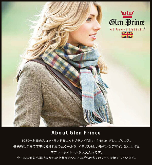 Glen Prince �����ץ�� ���ȡ��� �ޥե顼 ��Ƚ ������ �����å� ̵�� �ե�� �� lambswool wrap ��