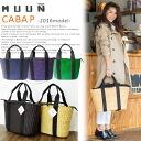 Muun-cabap-01cc