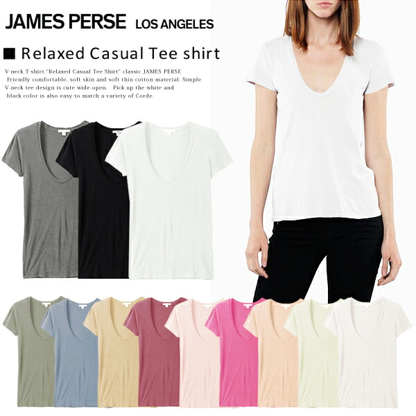 James perse v t relaxed for James perse t shirts sale