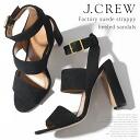 Jcrew-shstrp-01a