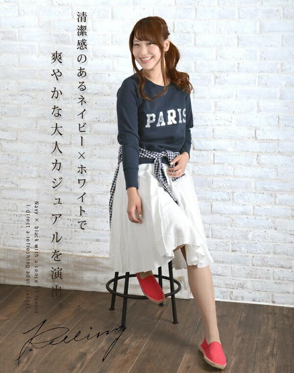 JG Collection  PARIS �? �������å� �ȥ졼�ʡ� �� Paris Logo Sweat Shirt ��