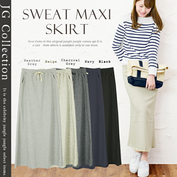 JG Collection  ��ߤ� �������å� �ޥ��� �������� �� Sweat Maxi Skirt ��