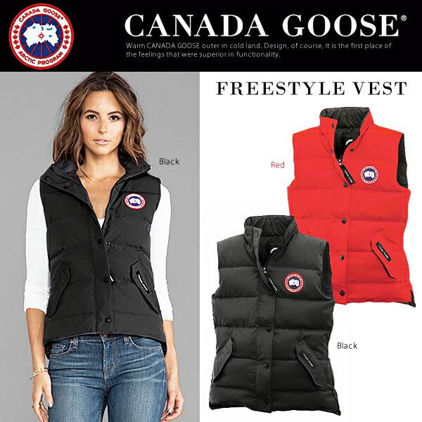 Canada Goose montebello parka outlet discounts - junglejungle | Rakuten Global Market: The down vest canada goose ...