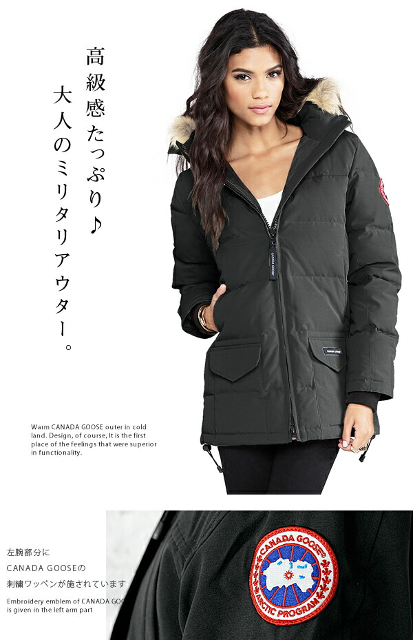 Canada Goose expedition parka online price - JUNGLE JUNGLE | Rakuten Global Market: Canada goose women's down ...