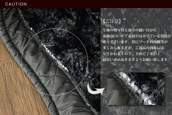 MACKINTOSH �ޥå���ȥå��� <BR>�ϤΥܥ����Ȥ��� �ա����դ� ����ƥ��� ���㥱�å� �� LADIES GRANGE polyester ��