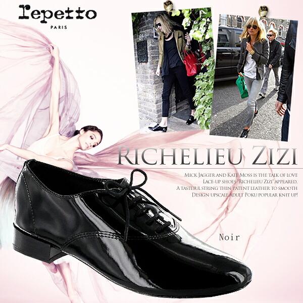 repetto ��ڥå� �ѥƥ�ȥ쥶�� ���ʥ�� �졼�����å� ���塼�� �� Richelieu Zizi ��