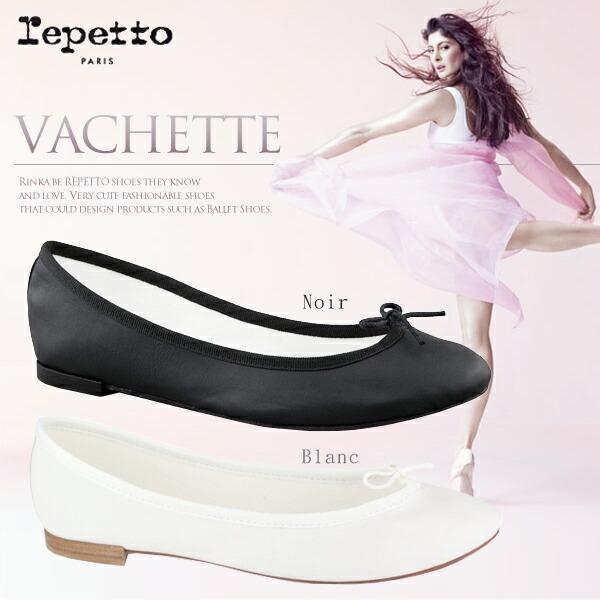 repetto ��ڥåȡ�BALLERINE BB VACHETTE