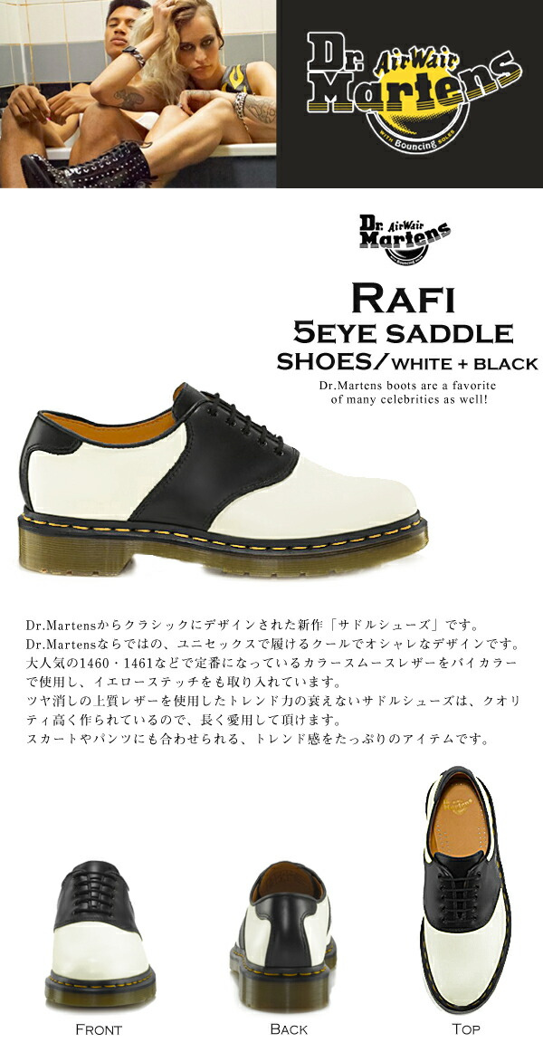 Dr.Martens �ɥ������ޡ����� ��ե� 5eye ���ɥ륷�塼�� �� ��˥��å��� �� RAFI 5EYE SADDLE SHOE ��