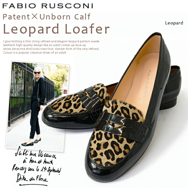 Fabio Rusconi �ե��ӥ� �륹������ <br>�ե�å� ���ʥ�� �?�ե����ѥƥ�� �ϥ饳 �쥪�ѡ��� �� Leopard Loafer ��