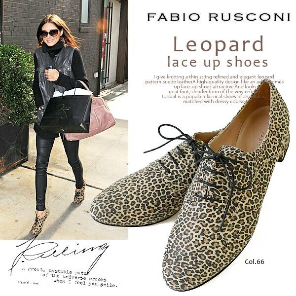 Fabio Rusconi �ե��ӥ� �륹������ <br> �쥪�ѡ��� �������� �쥶�� �졼�����å� ���塼�� �� Leopard lace up shoes ��
