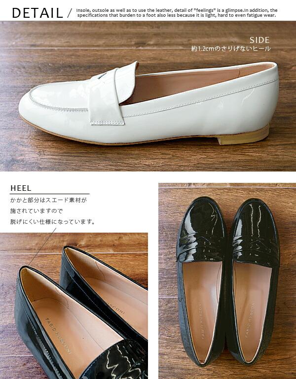 Fabio Rusconi ファビオ ルスコーニ フラット エナメル ローファー レザー パテント オペラシューズ 《 Patent Leather Flat Loafer 》