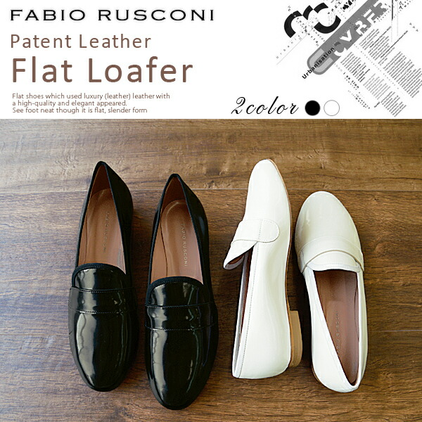 Fabio Rusconi �ե��ӥ� �륹������ �ե�å� �������� �?�ե��� �쥶�������� ���? �٥�� �� Suede Leather Flat Loafer ��