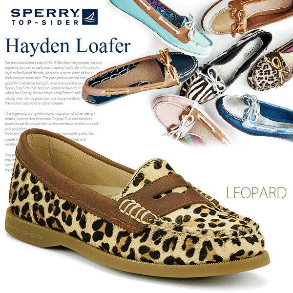 SPERRY TOP SIDER�����ڥ꡼ �ȥå� �������� <br> �쥪�ѡ��� �ϥ饳 �쥶�� �?�ե��� �� HAYDEN ��