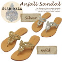 スターメラ Sandals leather bling bijoux embroidery ♪ cute ethnic design CUTWORK Sandals metallic