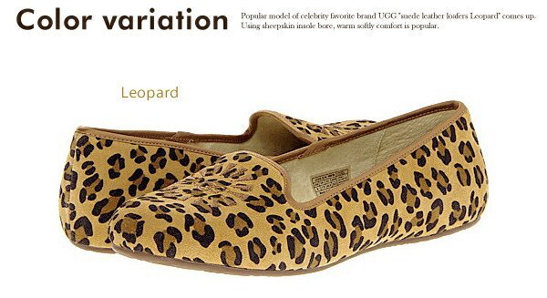 UGG ���� �����ץ����� �ܥ� ������ �������� �쥪�ѡ��� �?�ե��� �� Alloway Leopard ��