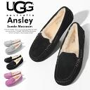 Ugg-ansley-01g