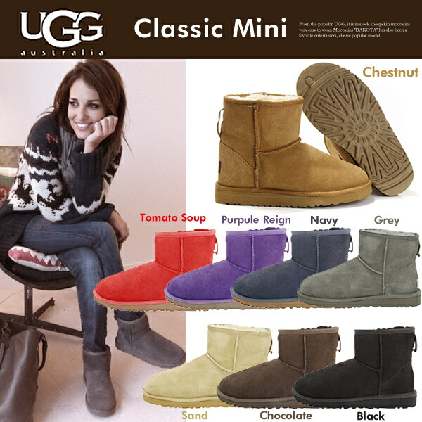 ugg mini vs ugg short